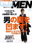 nikkei-men_R